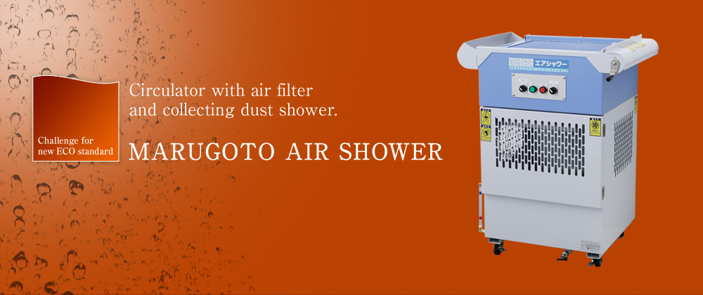 MARUGOTO AIR SHOWER