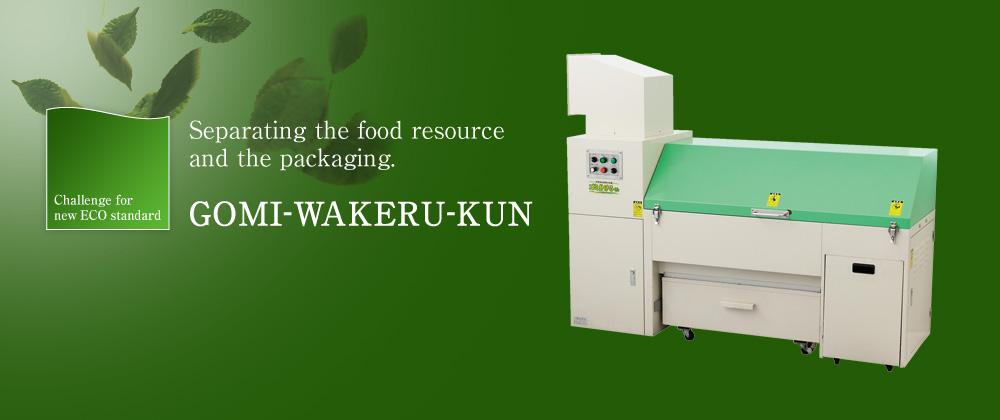 GOMI-WAKERU-KUN