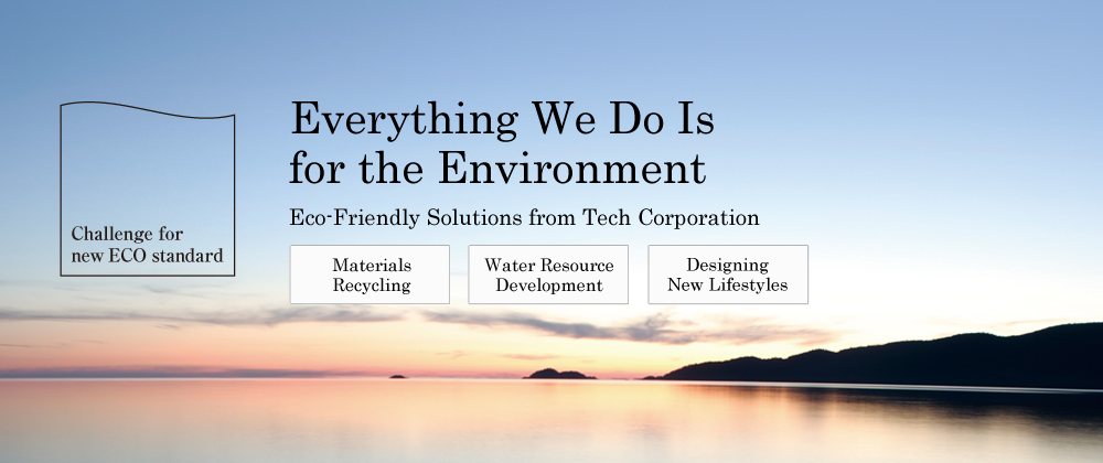 It's our mission-all for ecological environment