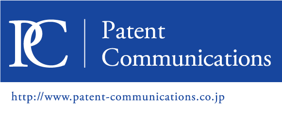 Patent Communications